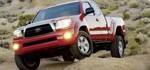 2005 Toyota Tacoma PreRunner Truck Reviews, Price, Specs & Road Test - Motor Trend