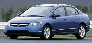 2006 Honda Civic Si - First Drive & Road Test Review - Motor Trend
