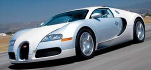 2006 Bugatti Veyron 16.4 Interior & Exterior - Exotic Coupe Road Test & Review - Motor Trend