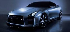 Nissan GTR Concept - Future Vehicle First Look - Motor Trend
