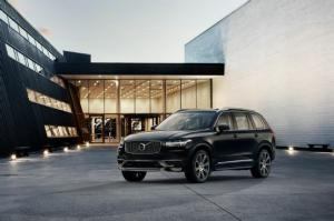 2016 Volvo XC90 First Look - Motor Trend