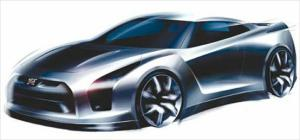 Nissan GT-R Concept - Future & Concept Cars - Motor Trend