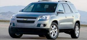 2009 Chevrolet Outlook - Future Vehicle - Motor Trend