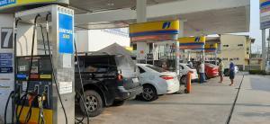 """'Você sabia que a Petrobras só recebe R$ 2,00 de cada litro de gasolina vendido no Brasil?"""", afirma a petroleira no anúncio"""