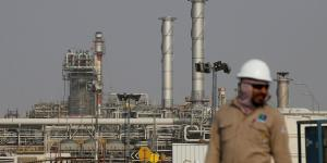 Saudi Aramco IPO Price Range Values Company at Up to $1.7 Trillion