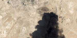 Iran Rejects U.S. Accusations Over Saudi Oil-Facility Attacks
