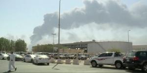 Saudi Arabia Increasingly Confident Iran Launched Oil Attack