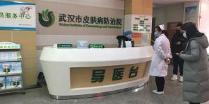 Patients Without Coronavirus Struggle to Get Urgent Care in China