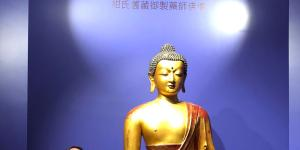 An 8-Foot Buddha in San Francisco Returns the Favor to a Lifelong Admirer