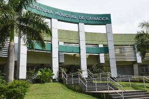 Decisão, segundo decreto assinado pelo prefeito Geraldo Luiz de Oliveira Júnior, o Juninho, nesta quarta-feira (21), vale para a rede municipal de ensino e para escolas, creches e faculdades particulares do município
