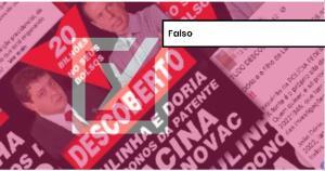No site oficial da Nasdaq, bolsa de valores onde está listada a Sinovac, fabricante da Coronavac, não constam empresas brasileiras entre as donas de ações da farmacêutica. O número do inquérito indicado na postagem verificada não existe. Além disso, Doria e Lula negam qualquer sociedade