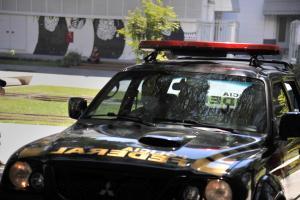 No Brasil, a PF saiu às ruas para cumprir três mandados de busca e apreensão, além de três medidas cautelares de proibição de contato entre investigados em SP e MG