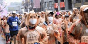 Coronavirus-Hit Japan Limits Large Gatherings