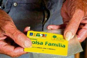 Governo federal diz que não vai estender mais o prazo da ajuda de R$ 300. Além disso, desistiu da ideia de criar para 2021 um novo programa assistencial, o Renda Cidadã