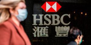 HSBC Holdings 2019 Net Profit Plunged 53%