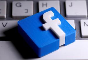 O órgão determina ainda que, se confirmado, o Facebook esclareça quais medidas tomou e o que pretende fazer para reparar os danos decorrentes e evitar que a falha se repita
