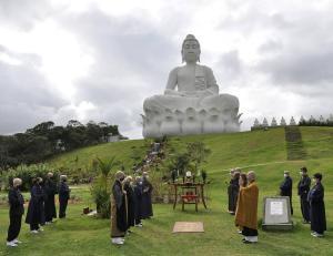 Nomenclatura da cerimônia é uma referência ao batismo espiritual da estrutura do Buda, foi celebrada pelo monge Minamizawa Zenji — equivalente à figura do papa no catolicismo, diretamente do Japão, no início de dezembro