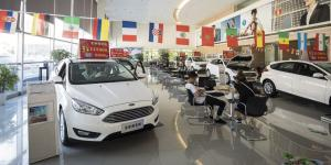 Ford's Slowing China Business Is Creating Roadblocks for Its Global Ambitions