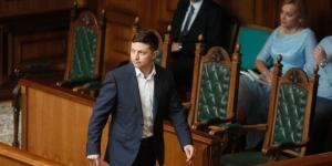 Ukraine President Holds Back on Probe Linked to Impeachment Inquiry