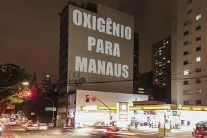 A requisição foi feita por notificação extrajudicial assinada pelo secretário estadual de Saúde do Amazonas, Marcellus José Barroso Campêlo