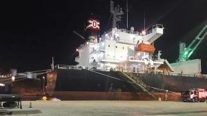 A Capitania dos Portos informou que a vítima era um prestador de serviços que trabalhava no Navio Mercante 'Intrepid', de Malta; as causas ainda estão sendo apuradas