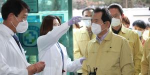 South Korea Tracks Virus Patients' Travels—and Publishes Them Online